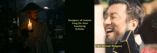2nd Dragon Designer of Joseon Jung Do Jeon 2