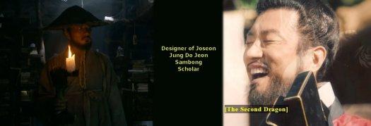 2nd Dragon Designer of Joseon Jung Do Jeon 2
