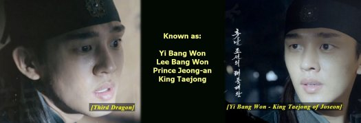 3rd Dragon Yi Bang Won A