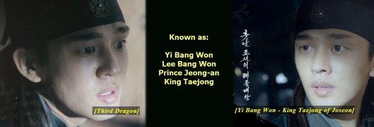3rd Dragon Yi Bang Won A