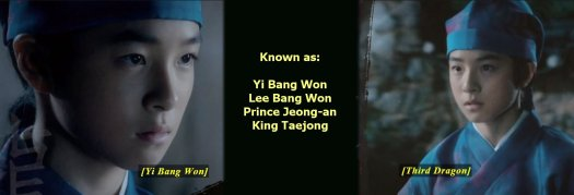 3rd Dragon Yi Bang Won B
