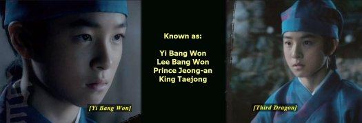 3rd Dragon Yi Bang Won B