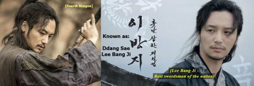 4th Dragon Lee Bang Ji A