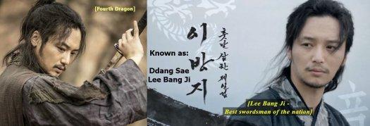 4th Dragon Lee Bang Ji A