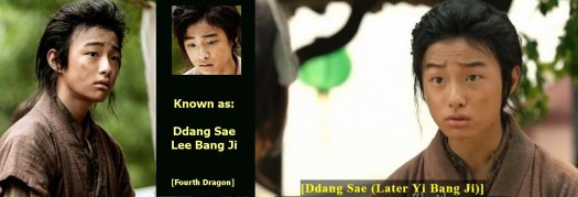4th Dragon Lee Bang Ji B