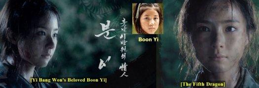 5th Dragon Boon Yi A