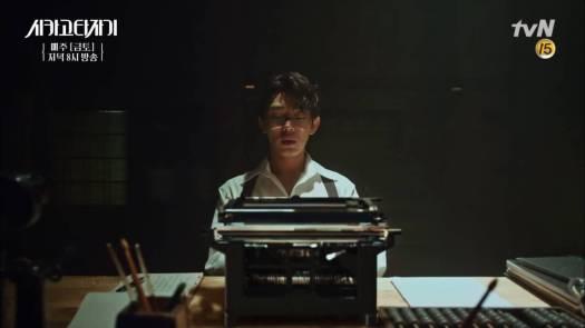 chicago-typewriter-1