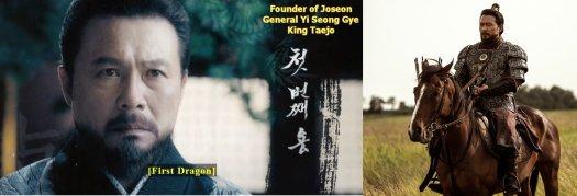 First Dragon Founder of Joseon Dynasty Yi Seong Gye